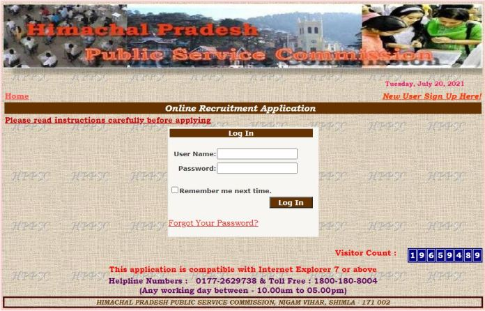 HPPSC RFO Admit Card 2021 (Out), Download Range Forest Officers Hall Ticket @hppsc.hp.gov.in