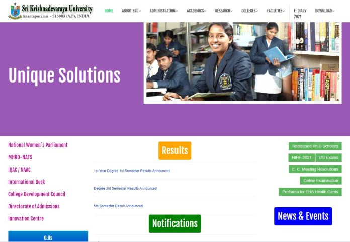 SKU Degree Results 2021 Announced @ skuniversity.ac.in | Download Now