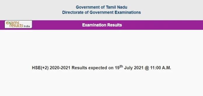 {Live} TN 12th Result 2021: Tamil Nadu HSC (+2) Result 2021 on tnresults.nic.in
