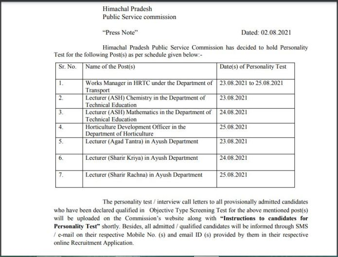 HPPSC Personality Test Schedule 2021 Released for Lecturer, Works Manager, Horticulture Development Officer @hppsc.hp.gov.in