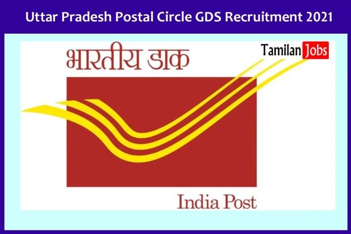 UP Postal Circle Recruitment 2021 Out – Apply Online 4264 GDS, BPM, ABPM, Dak sevak Jobs