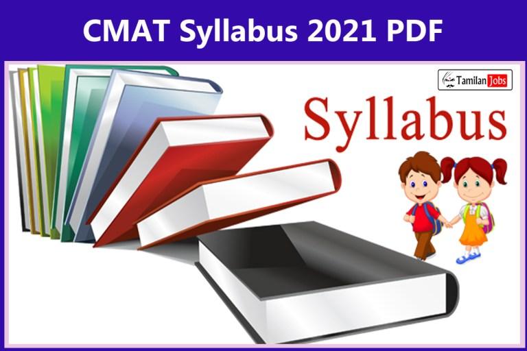 CMAT Syllabus 2021 PDF & Exam Pattern |  download now