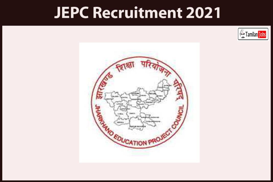 JEPC Recruitment 2021