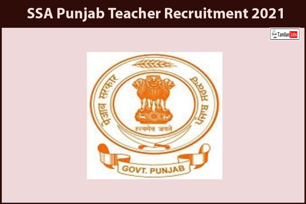 SSA Punjab Teacher Recruitment 2021