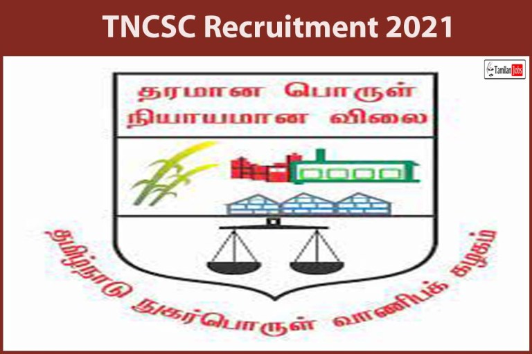 TNCSC Recruitment 2021 Out – Apply For 98 Helper, Security Guard, Writer Jobs