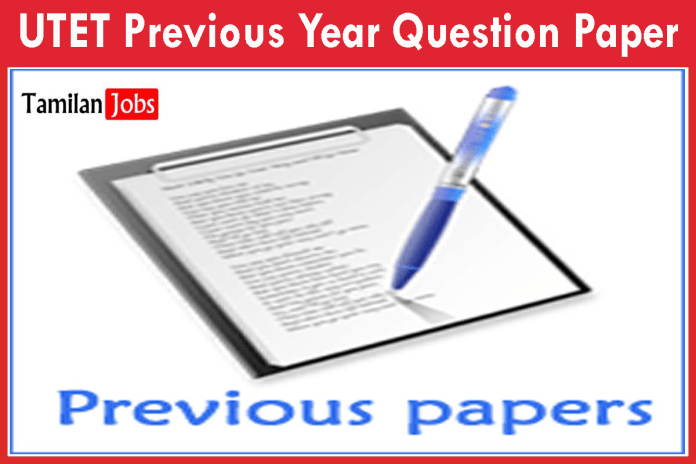UTET Previous Year Question Paper with Solutions & Answers PDF Download