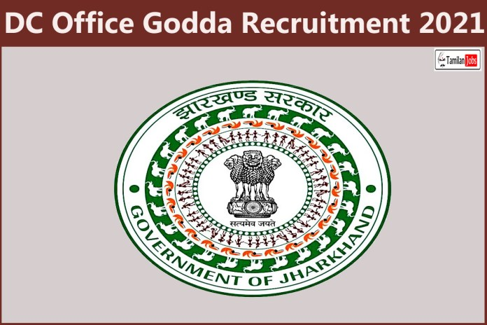 DC Office Godda Recruitment 2021 Out – Apply For 39 Junior Engineer, Accounts Clerk Jobs