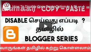 How To Disable Copy Paste In Blog