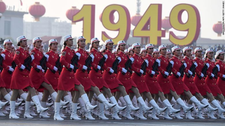 China 70th National Day