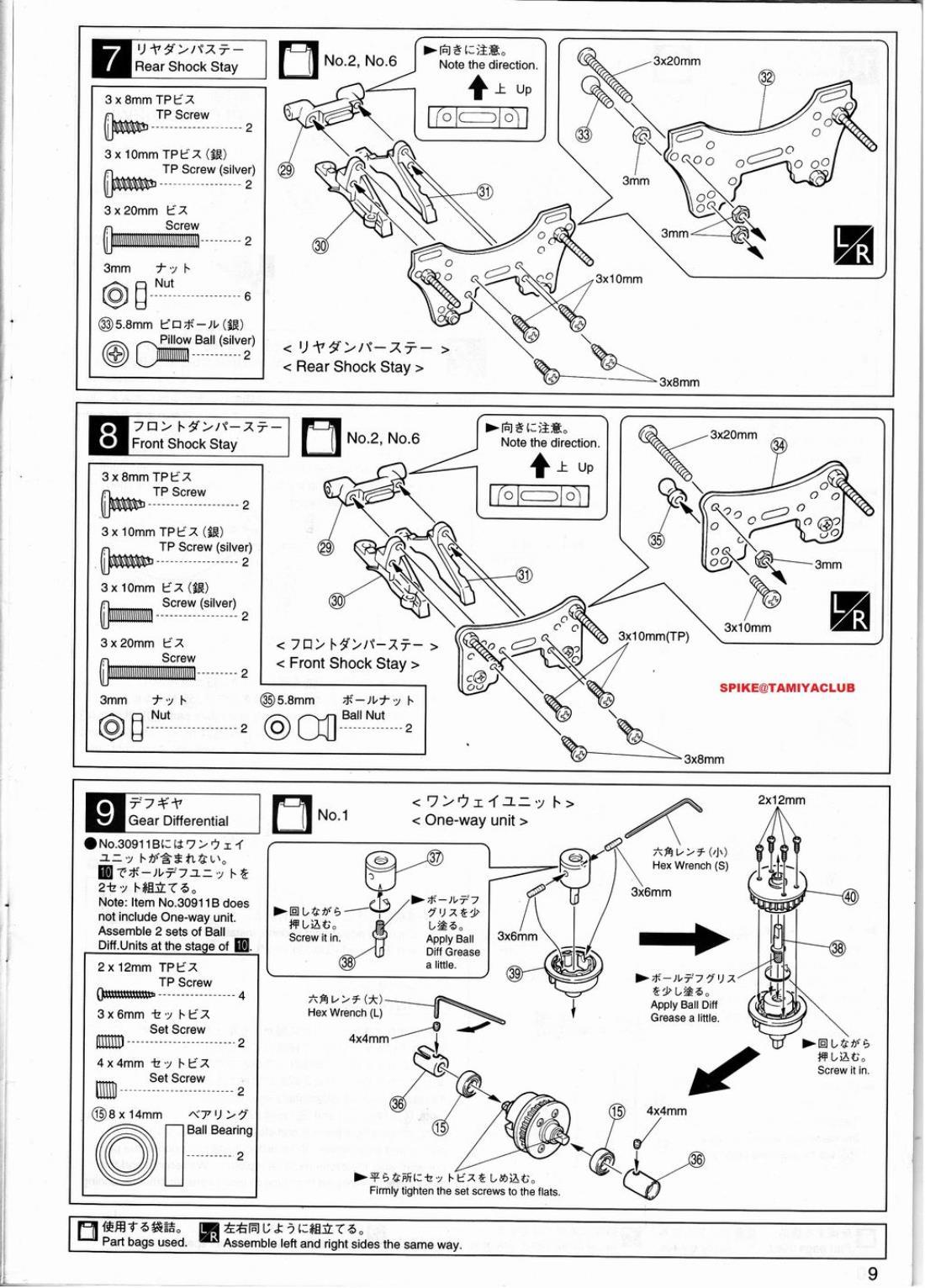 Kyosho From Spike Showroom Kyosho Tf 4 R Manual