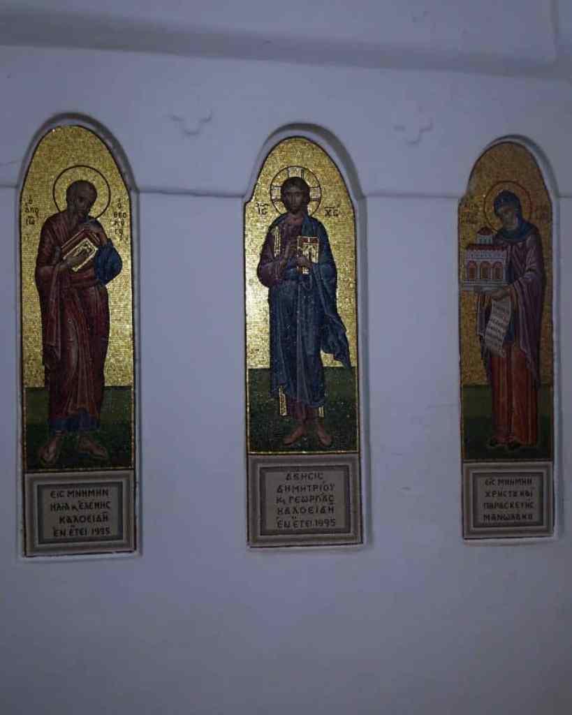 Blog entrance of church in Patmos Greece