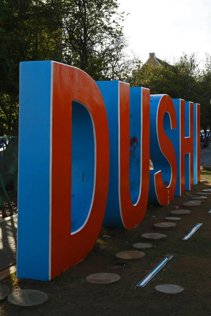 Dushi Curacao