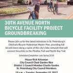 Groundbreaking Marks Progress in City's Bicycle-Friendly Master Plan