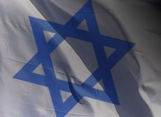 florida israel bond purchase cfo