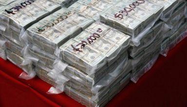 مصادرة الأموال