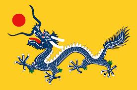 tanahoy.com Chinese dragon
