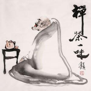 Zen Master's Tea