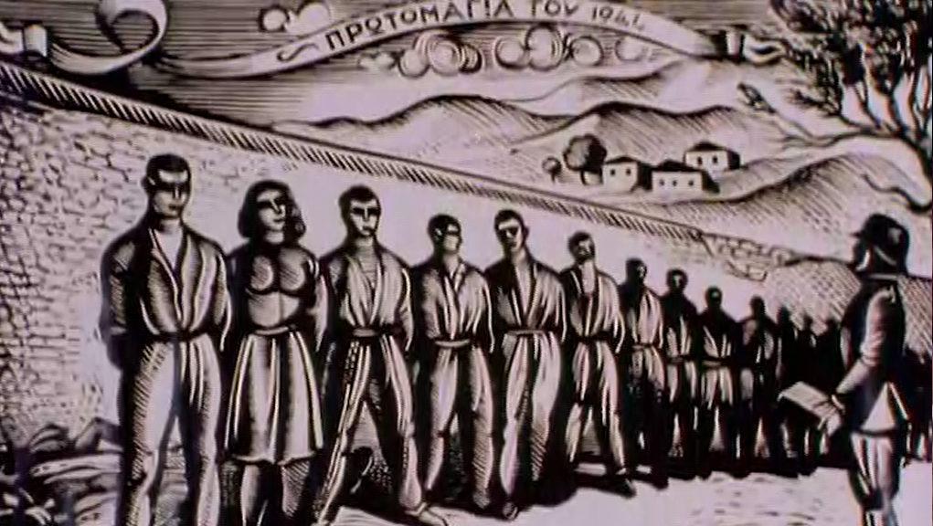 Ο ματωμένος Μάης του 1936 στη Θεσσαλονίκη και οι 200 της ...