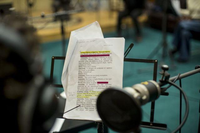 Radio Plays Day 3 Pinelopi Gerasimou 41
