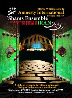 Shams Ensemble concert for Amnesty International