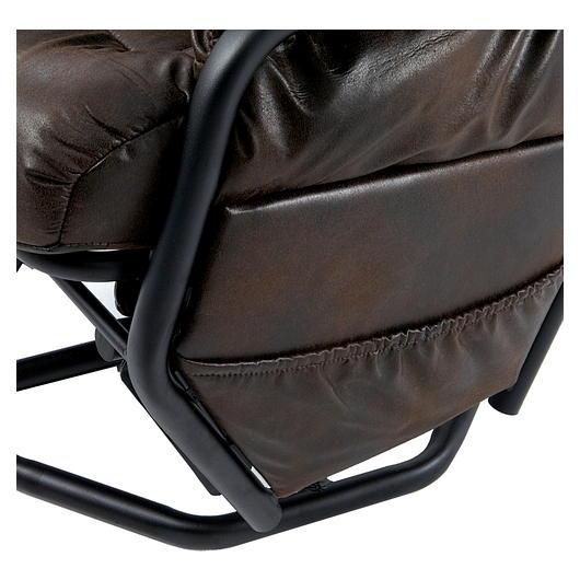 Chaise Inclinable Oscillante Tanguay