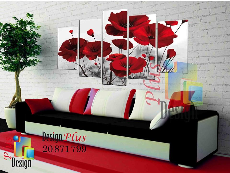 Tableaux Imprimable Meubles Et Dcoration Tunisie