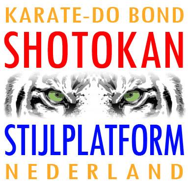 Logo voor het KBN Shotokan Stijlplatform