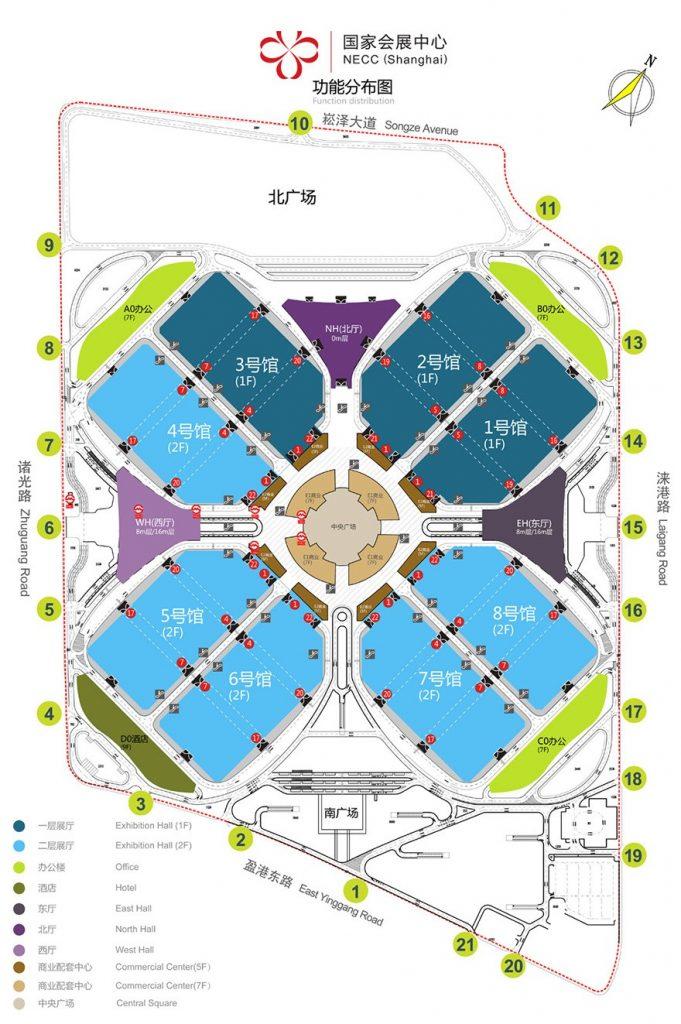 The 40th China International Furniture Fair Shanghai TANNDY Limited
