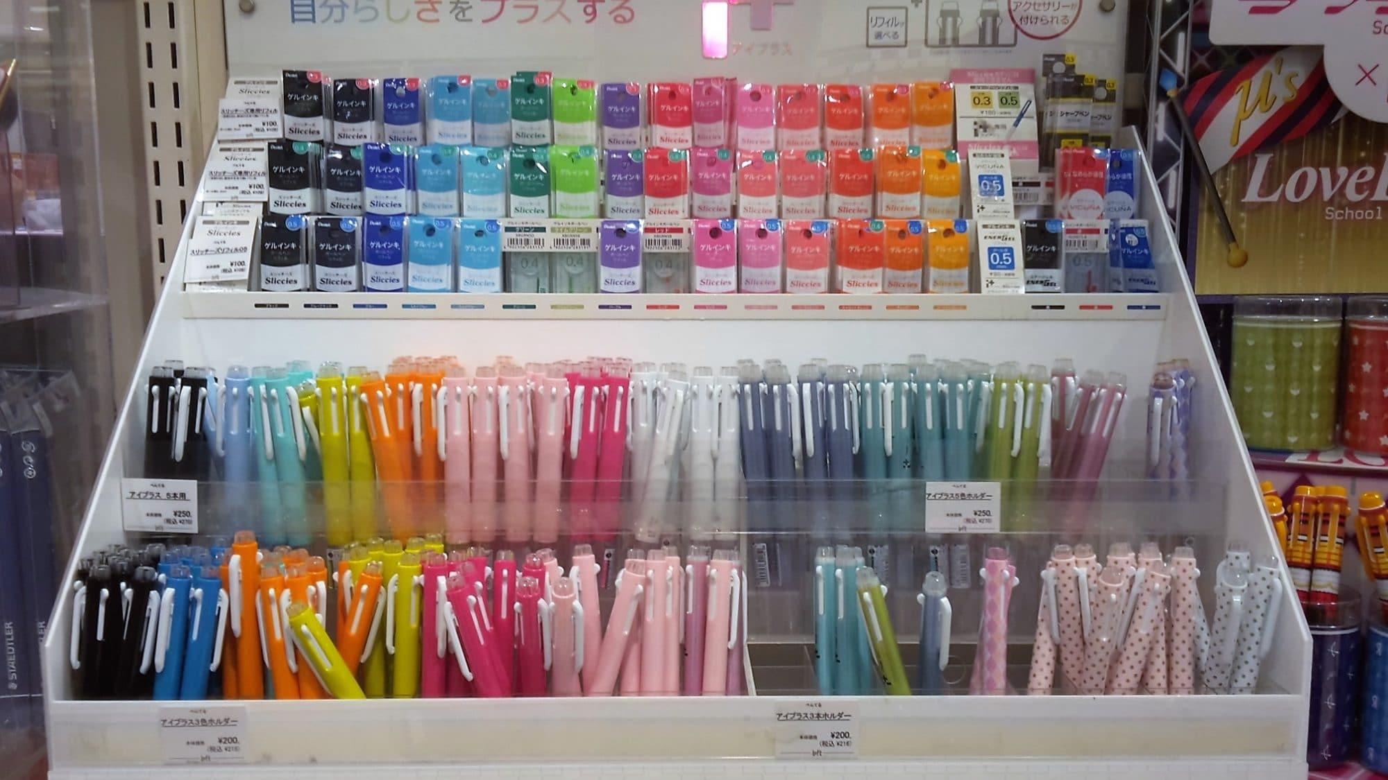 Stylos 3 ou 5 couleurs personnalisables