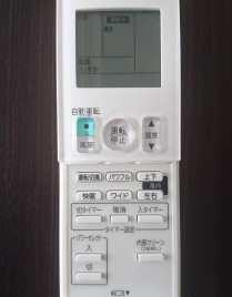 Commande de la climatisation