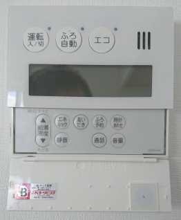 Commande du système d'eau chaude