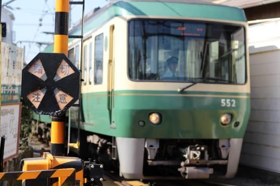 enoshima-3