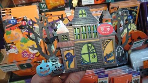 halloween-tokyu-hands-shinjuku-1