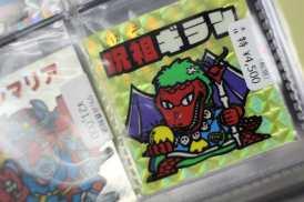 Seulement 4500 yen (40 euros) le vieux sticker
