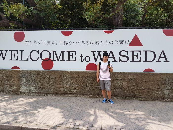 Balade dans le quartier de Waseda
