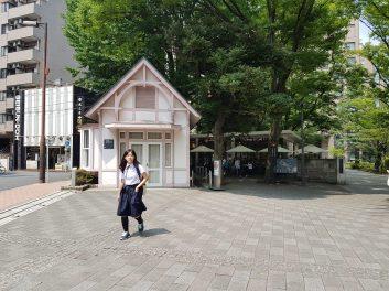 Ōkuma-teien