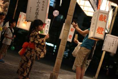 Kagoshima Matsuri 15 juillet (21)
