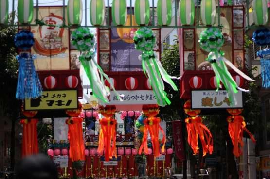 Tanabata Matsuri 8 juillet 2017 (1)