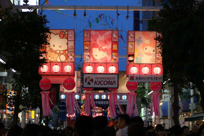 Tanabata Matsuri 8 juillet 2017 (64)