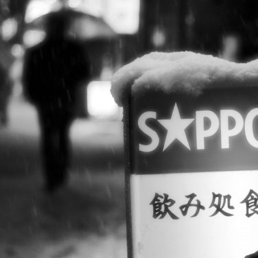 Neige à Takadanobaba (19)