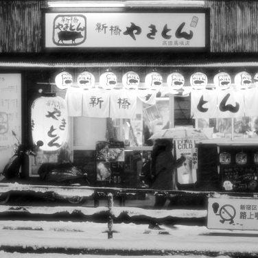 Neige à Takadanobaba (7)