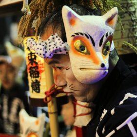 Parade des Renards - Oji - Nouvel An (19)