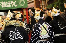Parade des Renards - Oji - Nouvel An (21)
