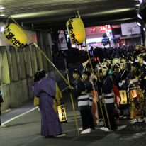 Parade des Renards - Oji - Nouvel An (22)