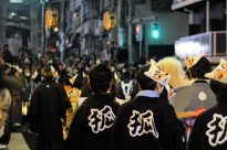 Parade des Renards - Oji - Nouvel An (34)