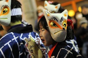 Parade des Renards - Oji - Nouvel An (38)