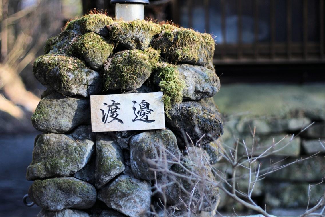 Kuy Karuizawa et Ascension du Mont Asago