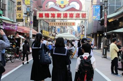 Jeunes gens perdus dans Sugamo