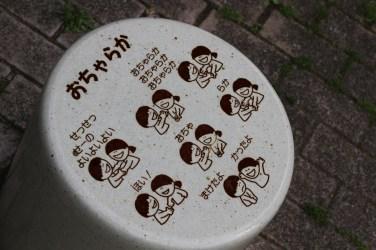 De Takadanobaba à Koenji à vélo (6)