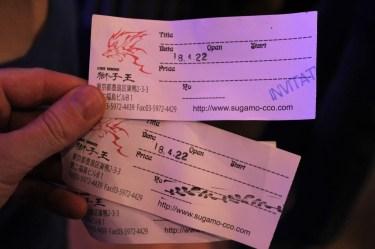 Tickets pour Boin Jovi